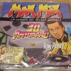 CDs de Música: MAX MIX / 30 ANIVERSARIO / LA LEYENDA DEL PRIMER MEGAMIX / TONI PERET / 2016 / PRECINTADO.. Lote 142340724