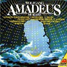 CDs de Música: WOLFGANG AMADEUS MOZART - LONDON PHILHARMONIC ORCHESTRA, L. SIEGEL Y OTROS - CD 10 TRACKS - 1987. Lote 109113859