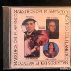 CDs de Música: MAESTROS DEL FLAMENCO. Lote 109377007