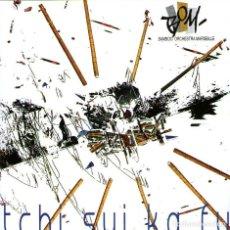 CDs de Música: BAMBOO ORCHESTRA MARSEILLE - TCHI SUI KA FU - CD ALBUM - 12 TRACKS - SUNSET-FRANCE 2009. Lote 109393623