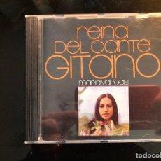 CDs de Música: MARIA VARGAS REINA DEL CANTE GITANO. Lote 110063239