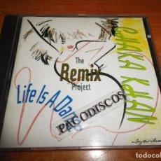 CDs de Música: CHAKA KHAN LIFE IS A DANCE THE REMIX PROJECT CD ALBUM DEL AÑO 1989 ALEMANIA TIENE 11 TEMAS - PRINCE. Lote 110675203
