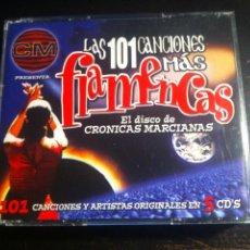 CDs de Música: CD LAS 101 CANCIONES MAS FLAMENCAS - 5 CDS - CRONICAS MARCIANAS 2001. Lote 110921627