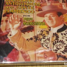 CDs de Música: PEPE MARCHENA / MEMORIAS ANTOLÓGICAS DEL CANTE FLAMENCO / VOL. 2 / DIVUCSA / PRECINTADO.. Lote 111051223