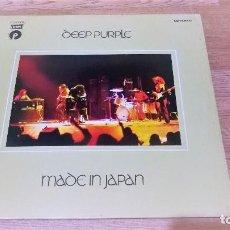 CDs de Música: DEEP PURPLE 2 LP MADE IN JAPAN,SPAIN EDIT. 1972,PURPLE REC.? GATEFOLD-BLACKMOORE-LED ZEPPELIN. Lote 111192291