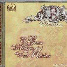 CDs de Música: == CD59 - EL GRAN ALBUM DE LA MUSICA - STRAUSS. Lote 112067279