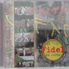 CDs de Música: FIDEL NADAL DE TODOS TUS MUERTOS CD EN VIVO EN JAPÓN 2002. Lote 112133035