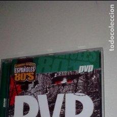 CDs de Música: PVP - MIEDO - GRANDES GRUPOS ESPAÑOLES DE LOS 80 - COLECCIONISTA. Lote 112344487