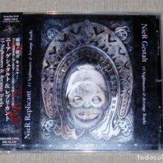 CDs de Música: NIER GESTALT & REPLICANT / 15 NIGHTMARES & ARRANGE TRACKS, PRECINTADO. Lote 112657527