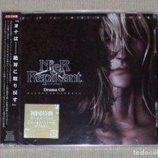 CDs de Música: NIER REPLICANT DRAMA CD, PRECINTADO. Lote 112657619