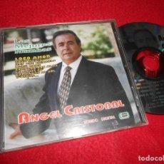 CDs de Música: ANGEL GRISTOBAL LAS MEJORES RUMBAS CD 1997 RUMBA RUMBAS. Lote 112858079