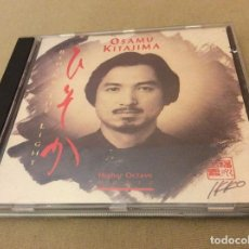 CDs de Música: OSAMU KITAJIMA ?– BEHIND THE LIGHT. 1992.. Lote 114399991