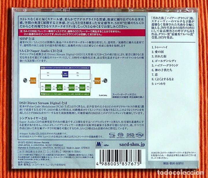 CDs de Música: STEVIE WONDER INNERVISIONS Edición Estéreo de 1 capa SHM SACD Japón Precintado - Foto 2 - 114924899