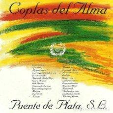 CDs de Música: R1 - COPLAS DEL ALMA. TATUAJE. MARIA DE LA O. YO SOY ESA. Y OTRAS. CD.. Lote 115252015