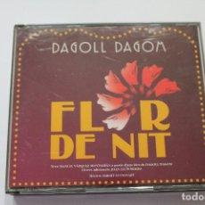 CDs de Música: CD DAGOLL DAGOM FLOR DE NIT DOBLE CD. Lote 116173223
