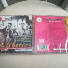 CDs de Música: ROCK 'N' BORDES CD MUERTE O GLORIA LOLLIPOP PRECINTADO. Lote 116507546