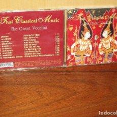 CDs de Música: THAI CLASSICAL MUSIC - THE GREAT VOCALIST - CD . Lote 117004855