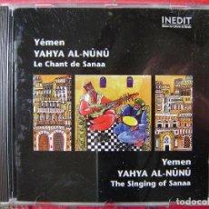 CDs de Música: ETNICA.YEMEN.YAHYA AL-NUNU.LE CHANT DE SANAA....DIFICIL. Lote 117575751