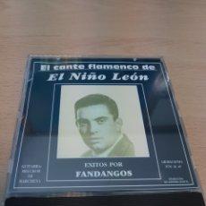 CDs de Música: EL CANTE FLAMENCO DE EL NIÑO LEON CD GUITARRA MELCHOR DE MAIRENA 12 TEMAS. Lote 118436416