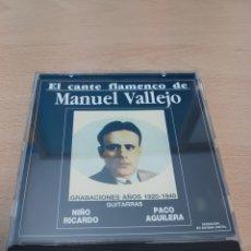 CDs de Música: EL CANTE FLAMENCO MANUEL VALLEJO. Lote 118436795