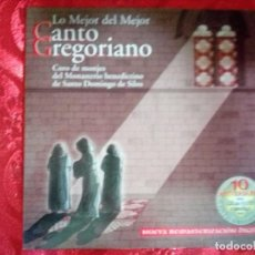 CDs de Música: LO MEJOR DEL MEJOR - CANTO GREGORIANO - CD SINGLE 4 TRACKS. Lote 119570859