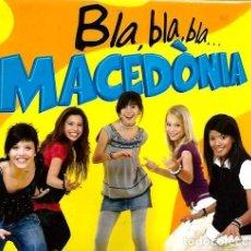 CDs de Música: MACEDONIA - BLA, BLA, BLA... - DISCMEDI 2008 - CD ORIGINAL. Lote 121167307