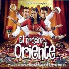 CDs de Música: EL PRÓXIMO ORIENTE MÚSICA COMPUESTA POR JUAN BARDEM. Lote 121642075
