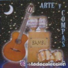 CDs de Música: LUIS MONTOYA Y CHELO GARCIA - BAMBU - ARTE Y COMPAS - FONOGRAFICA DEL SUR,S.L.- SEVILLA 1996. Lote 121782279