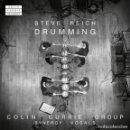CDs de Música: STEVE REICH - DRUMMING (CD)COLIN CURRIE GROUP. Lote 134279163
