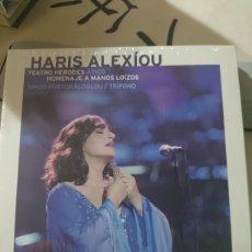 CDs de Música: HARRIS ALEXIOU TEATRO HERODES ÁTICO HOMENAJE A MANOS LOIZOS.. CON DVD. Lote 257395055