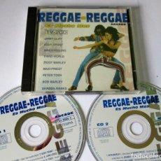 CDs de Música: REGGAE - REGGAE ES MUCHO MAS - 2 CD - ARCADE 1993 BOB MARLEY JIMMY CLIFF PETER TOSH RITA MARLEY. Lote 122938515