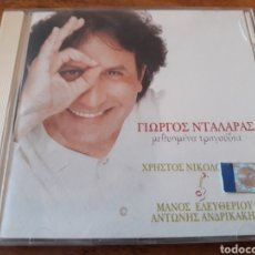 CDs de Música: MÚSICA GRIEGA MUSIC GREEK GIORGOS DALARAS. Lote 123032311