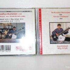 CDs de Música: BUDHADITYA MUKHERJEE, ANINDO CHATTERJEE, NANDU KAMAT - CD NIMBUS SITAR EX/VG++. Lote 123123067