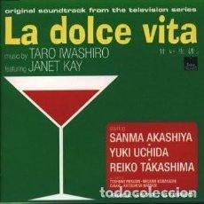 CDs de Música: LA DOLCE VITA / TARO IWASHIRO CD BSO - JAPAN. Lote 124154055