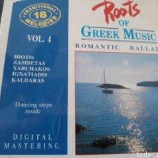 CDs de Música: GRECIA, ROOTS OF GREEK MUSIC MÚSICA GRIEGA ROMANTIC BALLADS. Lote 124303963