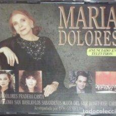 CDs de Música: MARIA DOLORES PRADERA - MARIA DOLORES - 2XCD . Lote 124726359