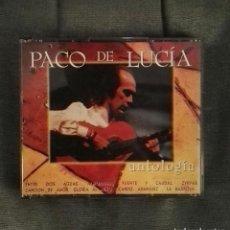 CDs de Música: PACO DE LUCIA ANTOLOGIA 2CD. Lote 126094011