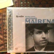 CDs de Música: SOLERA GITANA. ANTONIO MAIRENA. Lote 126148344