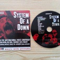CDs de Música: CD ROCK SOUND - VOLUMEN 45. Lote 126401223