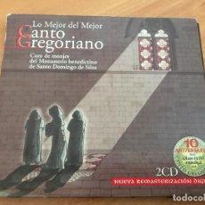 CDs de Música: CANTO GREGORIANO CORO SANTO DOMINGO DE SILOS (CDI16). Lote 128115099