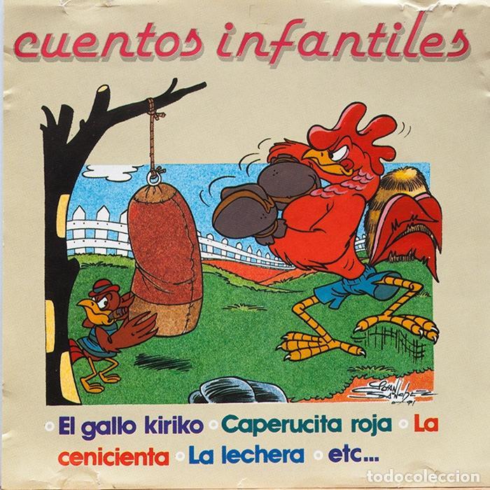 CUENTOS INFANTILES / BLANCANIEVES-LA LECHERA-CAPERUCITA ROJA-LA CENICIENTA-EL GALLO KIRIKO (Música - CD's Otros Estilos)