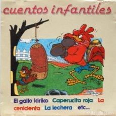 CDs de Música: CUENTOS INFANTILES / BLANCANIEVES-LA LECHERA-CAPERUCITA ROJA-LA CENICIENTA-EL GALLO KIRIKO. Lote 128319627