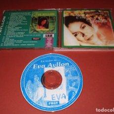 CDs de Música: LA INIGUALABLE ... EVA AYLLON - CD - RECORDS - HOMENAJE A LUCHA REYES - INGA - HUYE DE MI .... Lote 128478067