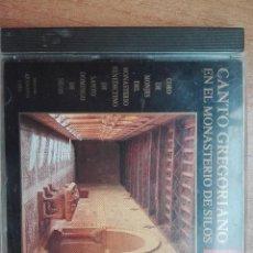 CDs de Música: CANTO GREGORIANO EN EL MONASTERIO DE SILOS.. Lote 128643835