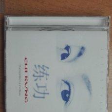 CDs de Música: CHI KUNG.LIFE STYLE.TRABAJANDO LA ENERGIA. Lote 128644911