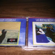 CDs de Música: SUZANNE CIANI - THE PRIVATE MUSIC OF.... Lote 130160755