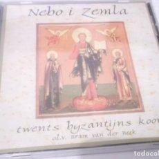 CDs de Música: CD - NEBO I ZEMBA - LITURGISCHE MUZIEK UIT DE OEKRAINE- TWENTS BYZANTIJNS,KOOR - BRAN VAN DER BECK . Lote 130979396