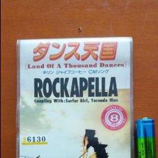 CDs de Música: F-773- MINI CD SINGLE JAPÓN ROCKCAPELLA. LA TIERRA DE LAS MIL DANZAS. RARO.. Lote 131192504