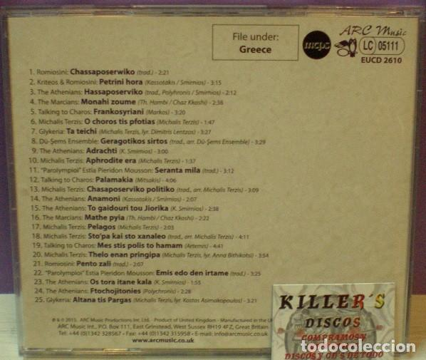 CDs de Música: Discover Music From Greece With Arc Music - CD - Foto 2 - 131435638