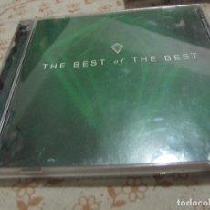 CDs de Música: INSIGHT MUSIC THE BEST OF THE BEST 2CDS. Lote 132116542
